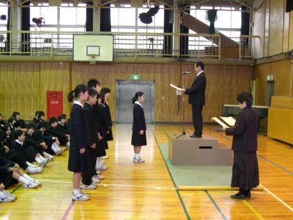 豊島区立駒込中学校