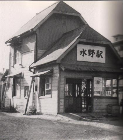 瀬戸市立東山小学校