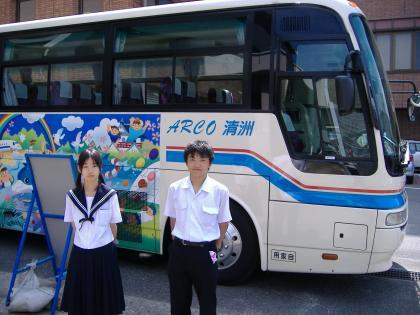 春日井 市 西部 中学校