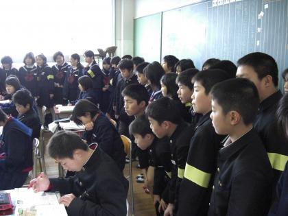 坂出市立府中小学校