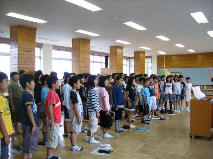 宮崎市立住吉小学校